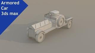 Armored car - 3ds max beginner tutorial part - 2