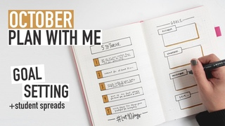 Bullet Journal OCTOBER PLAN WITH ME 2018   goal setting + student spreads