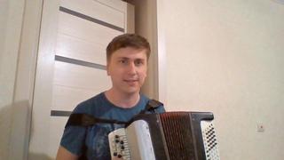 Андрей Сидельников  - Выходили из дома ( Калинов Мост Кавер)