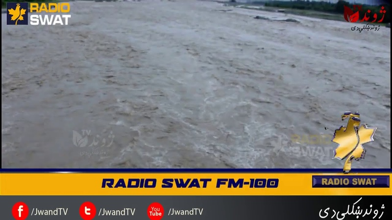 Swat flood 2020 selab ki tabah kari masjid shaheed 4dead in swat jwand tv