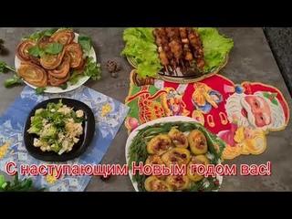 Салат из цветной капусты на праздничный стол.