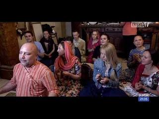 Люди Кришны-1. Путь самоосознания. Документальный фильм