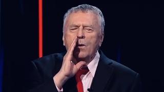 Жириновский: воет как волк на Луну!