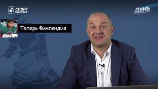 Овечкин и Бучневич - с новыми контрактами. День с Алексеем Шевченко