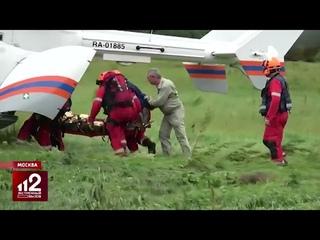 #СМИоМАЦ Новые технологии: как в РФ спасают и эвакуируют потерявшихся в лесу