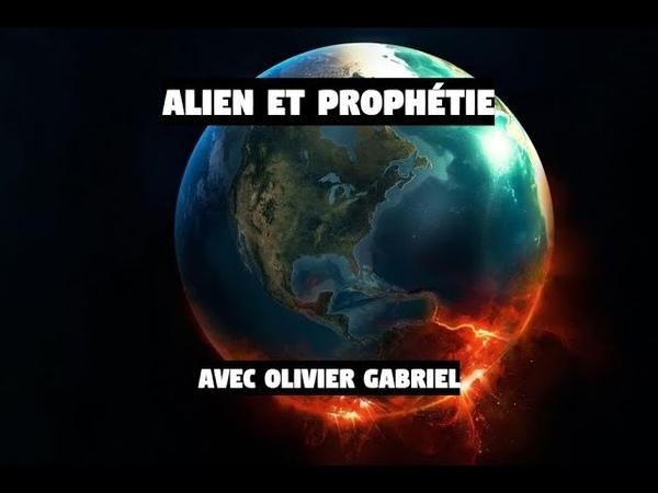 ALIEN ET PROPHÉTIE L'ARRÊT DES VOLS LUNAIRES avec Olivier Gabriel