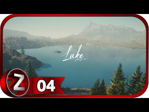 Lake ➤ Встреча с друзьями ➤ Прохождение 4