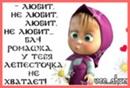 Фотоальбом Светланы Боровик