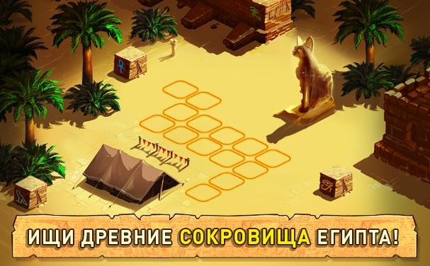 Играть в игровые автоматы сокровище египта играть в гараж бесплатно и без регистрации игровые автоматы 5000
