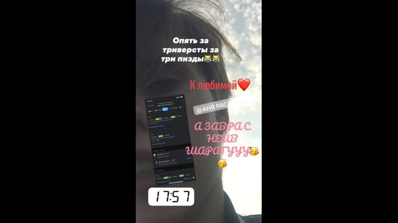 Видео от Полины Максимовой