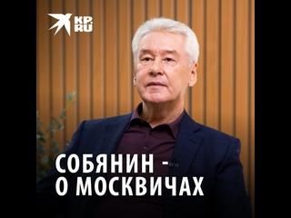 Сколько человек на самом деле живёт в Москве