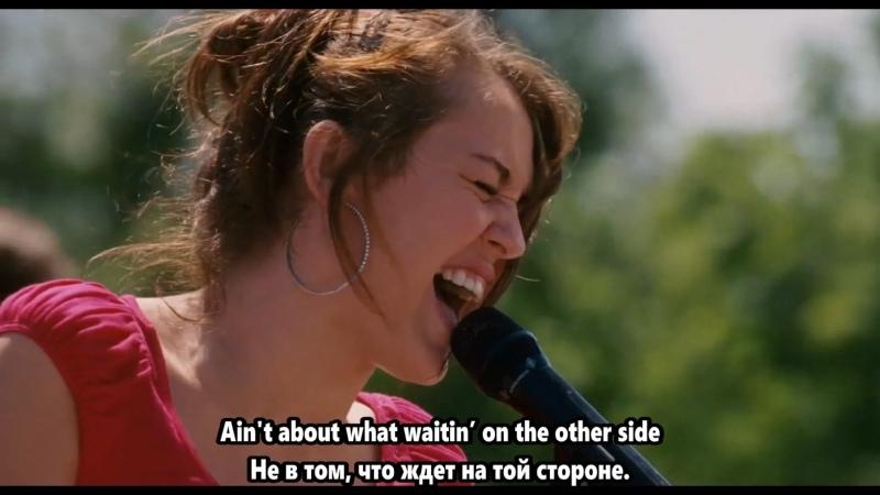 Miley Cyrus The Climb Hannah Montana The Movie subtitles