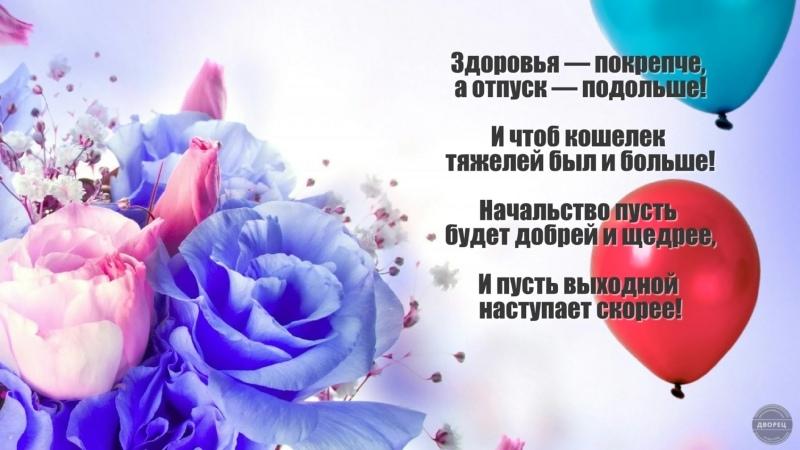 Видео от Дворец культуры посёлок Краснокаменск