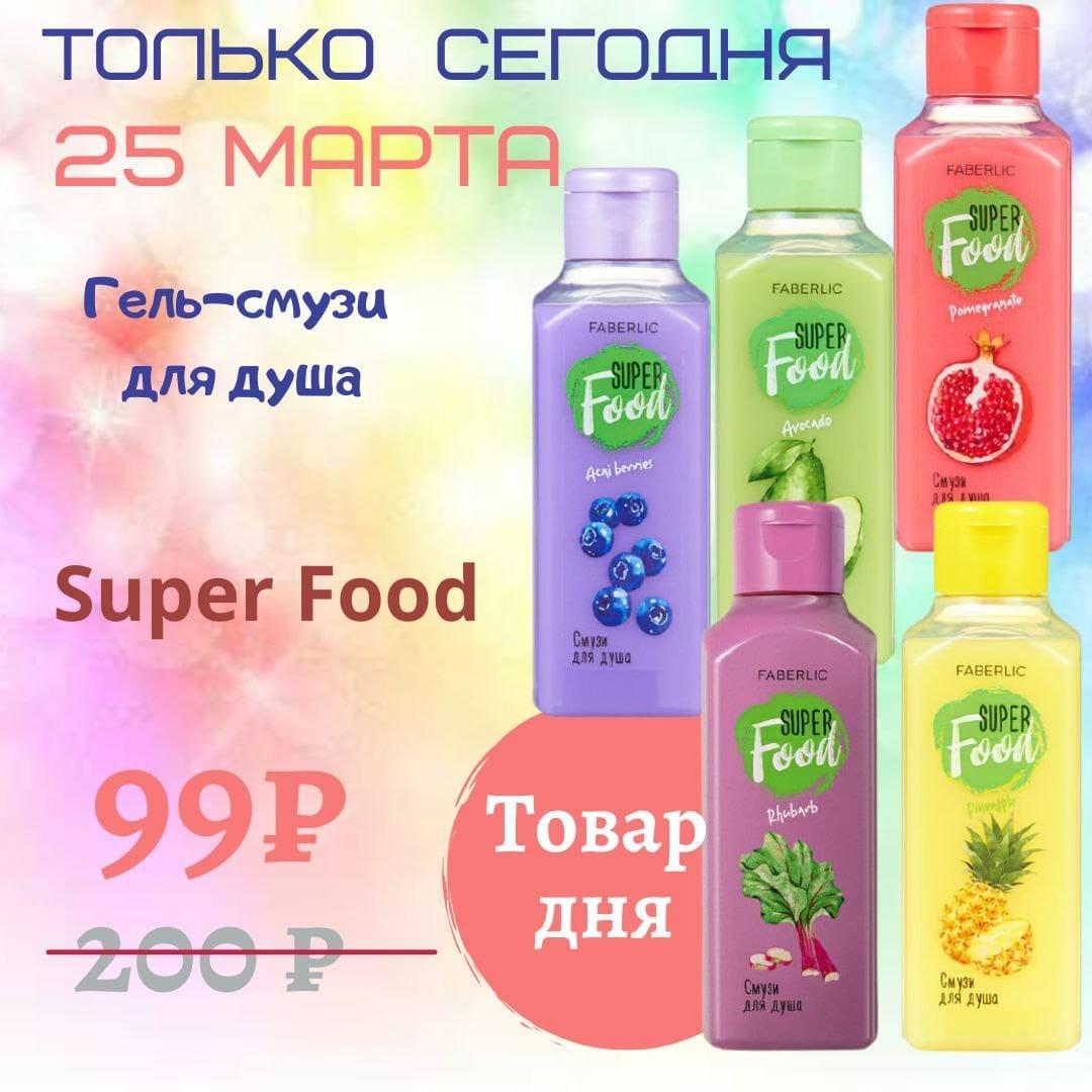 фото из альбома Елены Васильевой №13