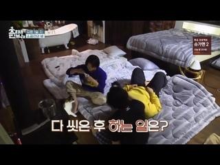 Hyori_s_Bed__Breakfast_2_Episode_2_180211_