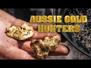Австралийские золотоискатели 6 сезон 05 серия / Aussie Gold Hunters (2021)