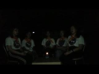 Визитка ВО Орлиное племя