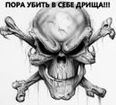 Годько Александр   Днепропетровск (Днепр)   27