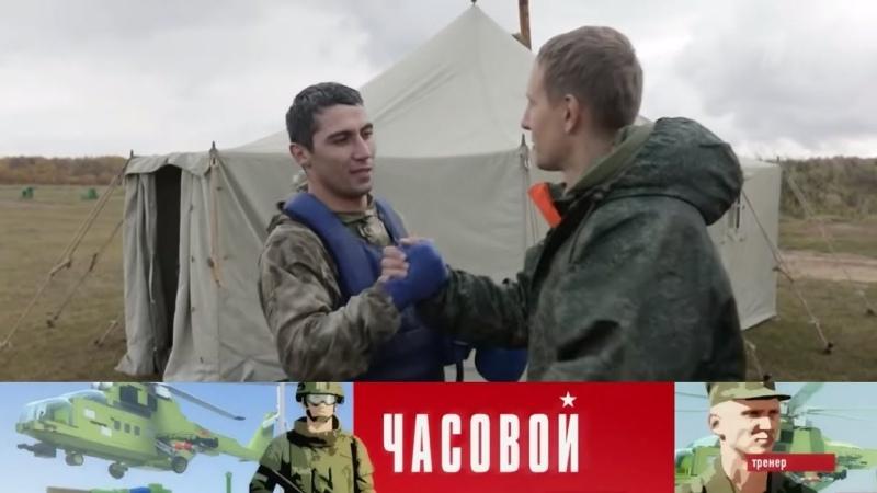 Краповики Фильм 2 й Часовой Выпуск от 01 12 2019