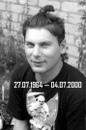 Гришин Иван | Москва | 20