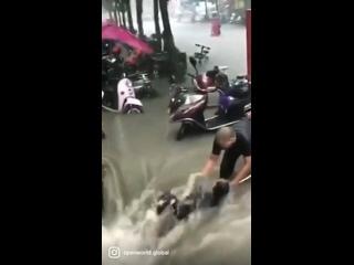 Наводнение в провинции Хэнань