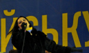 Марта Шпак, Киев, Украина