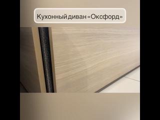 Sergey Κostintan video