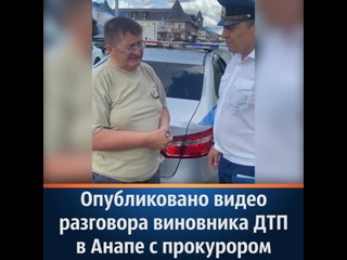 Video by Блокнот Анапа