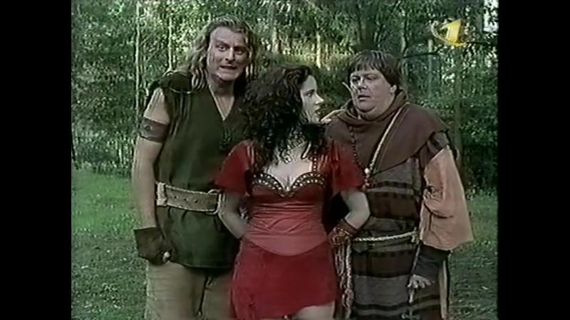 Новые приключения Робин Гуда 2 сезон 9 серия