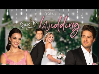 НА ПУТИ К АЛТАРЮ(СПАСТИ СВАДЬБУ) (2021) A WALK DOWN WEDDING LANE(SAVE THE WEDDING)