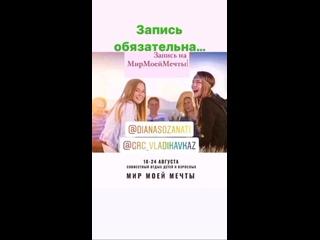 Видео от Любови Кейлиной
