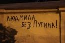 Людмила Суровая, Москва, Россия