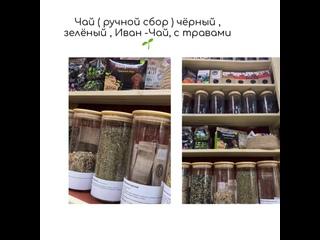 Video by Заботливая Пчёлка Домашний мёд Наро-Фоминск
