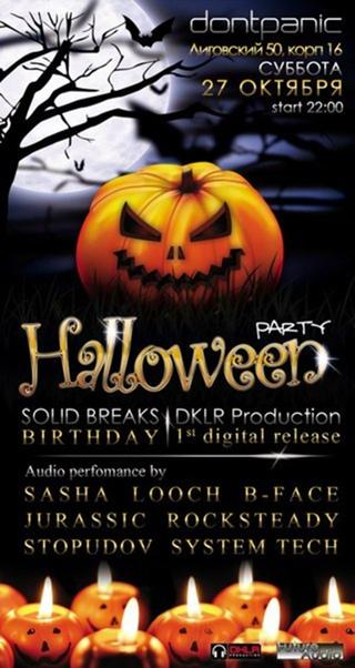 Halloween@Dontpanic part 3 27/10/2012