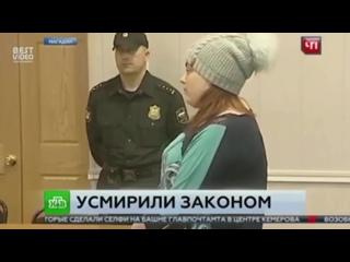 Спустила питбуля на полицейского, приговор собачнице Магадана