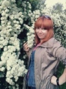 Наташка Пронишин, 29 лет, Тернополь, Украина
