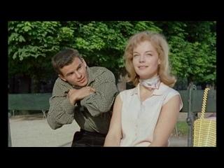 Монпти / Monpti, 1957 г. 720р. Роми Шнайдер, Хорст Буххольц
