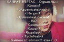 Личный фотоальбом Aijarkyn Aijarkyn