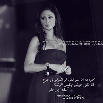 фото из альбома Nona Ayman №4