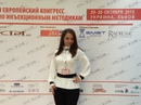 Фотоальбом Юлии Таран