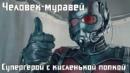 Углов Сергей | Калининград | 32