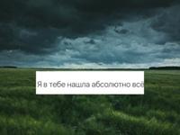 Альбина Сохатская