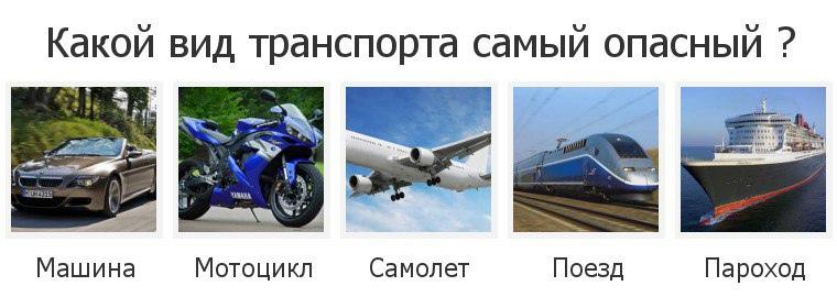 фото из альбома Руслана Галяутдинова №14
