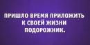 Еремина Елизавета | Москва | 32