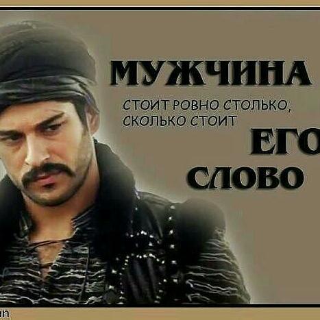 фото из альбома Маты Нургалиевой №1