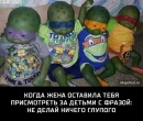 Толоконников Евгений   Москва   30