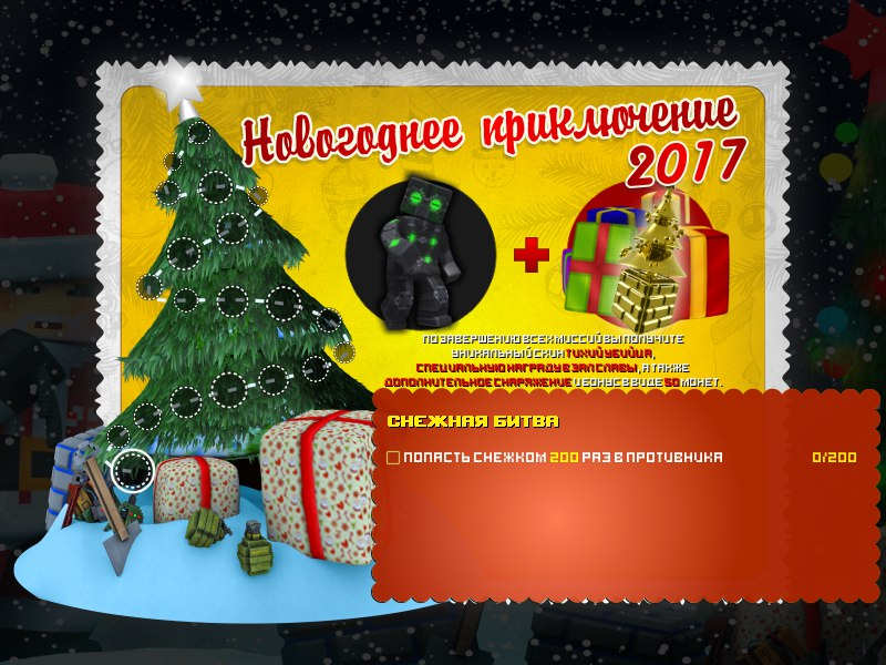 фото из альбома Богдана Бухты №4