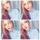 Ирина Ваганова, 23 года, Россия
