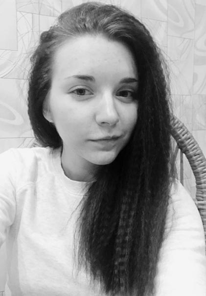 Валерия Осколкова, Россия