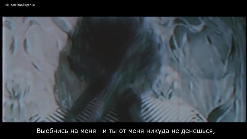 Kool Savas Ich bin fertig russian subtitles